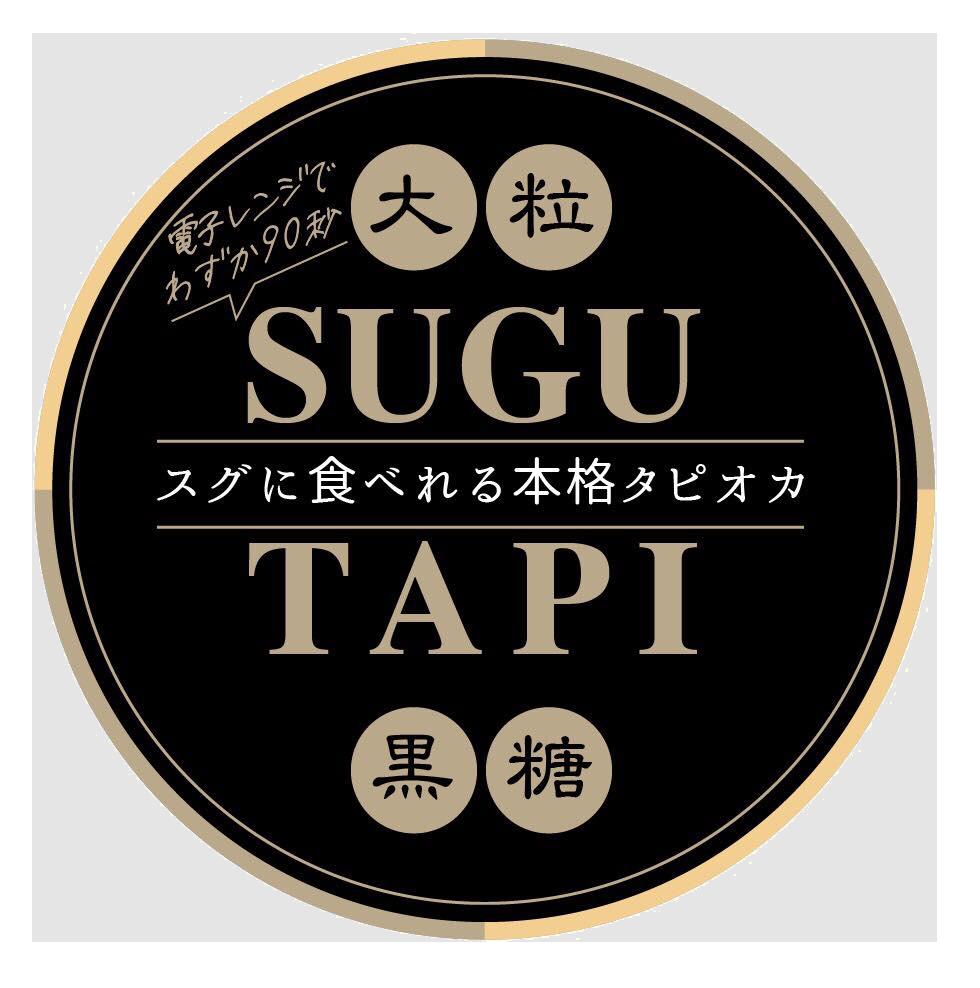 【公式】SUGUTAPI | スグタピ